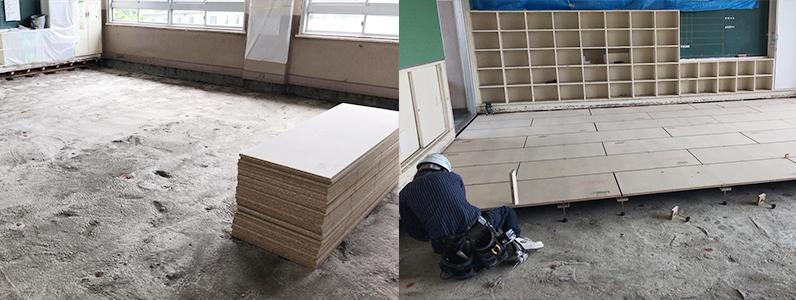 中学校改修工事、置床・乾式二重床施工水平調整