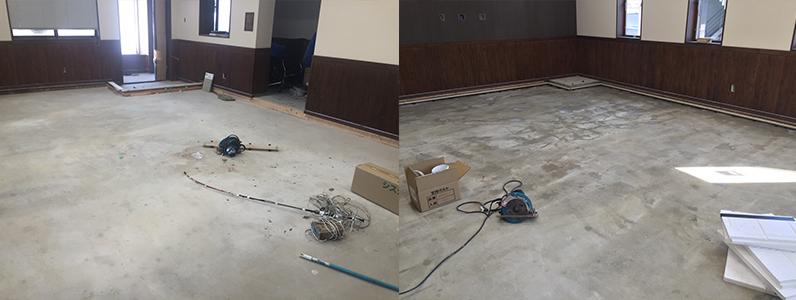 クリーンセンター事務所改修工事、置き敷式OAフロア、ネダフォーム、タイルカーペットデザイン貼り施工前