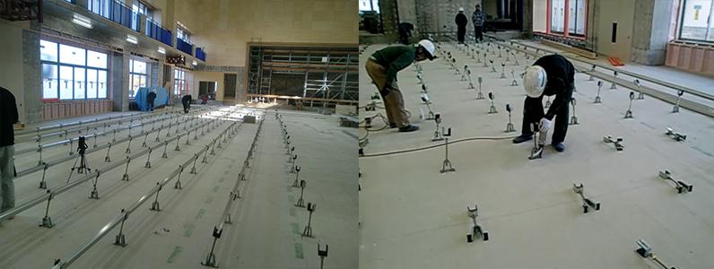 体育館組床式鋼製床下地支持脚設置