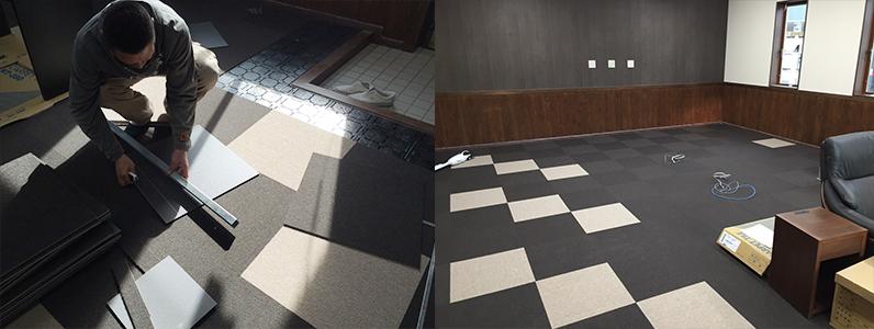 クリーンセンター事務所改修工事、置き敷式OAフロア、ネダフォーム、タイルカーペットデザイン貼り施工完了