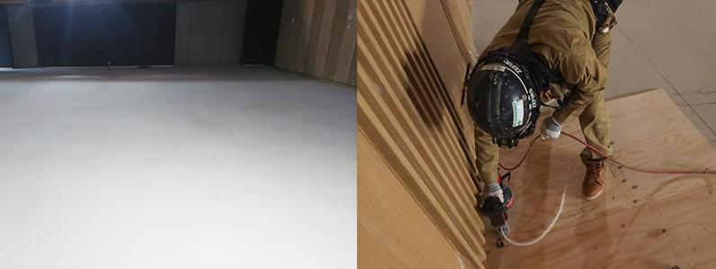 文教施設床工事捨て貼りフローリング張り