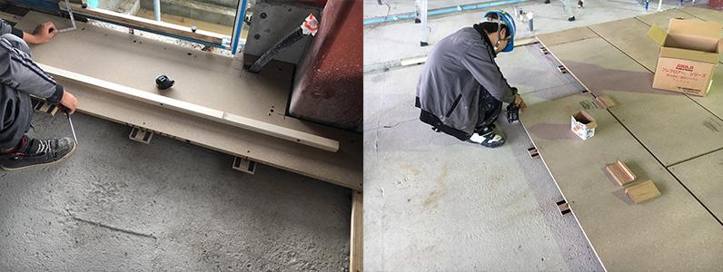 置床・乾式二重床際根太及びパーチ設置
