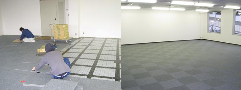 テナント既存床OAフロア設置及びタイルカーペット敷き