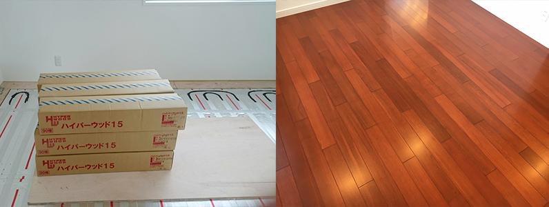 戸建て住宅置床・乾式二重床施工後カリンフローリング釘打ち施工