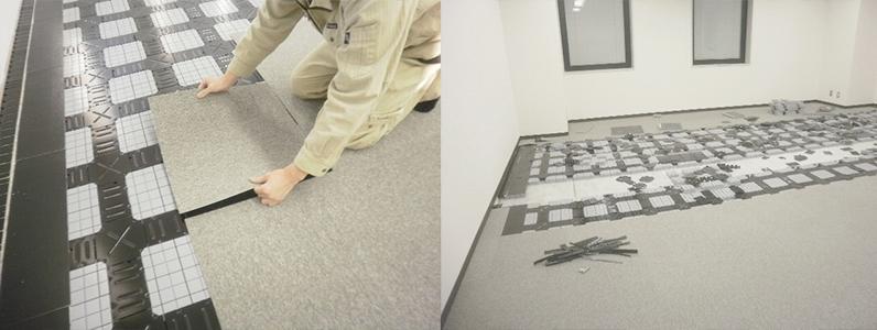 溝配線式OAフロア設置施工完了後、タイルカーペット貼り