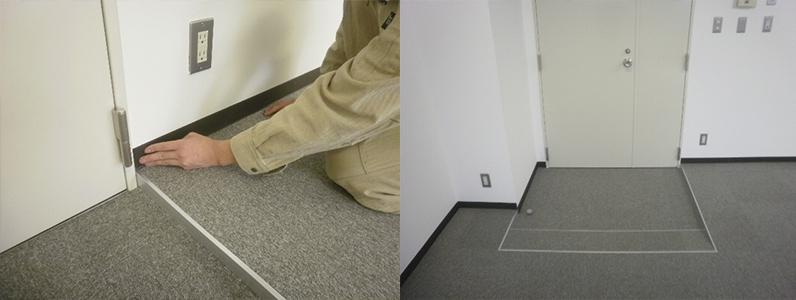 溝配線式OAフロア設置施工完了後、タイルカーペット取り合い巾木設置