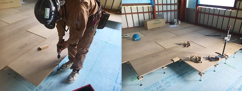 床スタイロフォーム敷き詰め置床支持脚設置